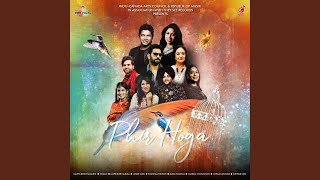 Phir Hoga (Kavita Krishnamurthy, Jaspinder Narula) Mp3 Song Download