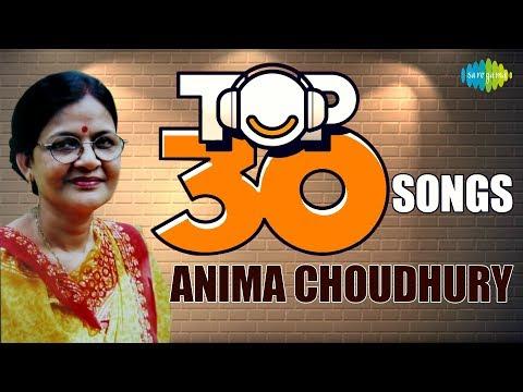 Top songs of Anima Choudhury  | Assamese | One Stop Jukebox