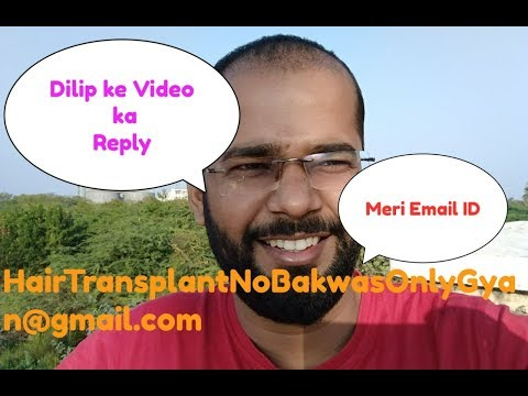 10Rs Cilinic For Hair Transplant & My Email ID