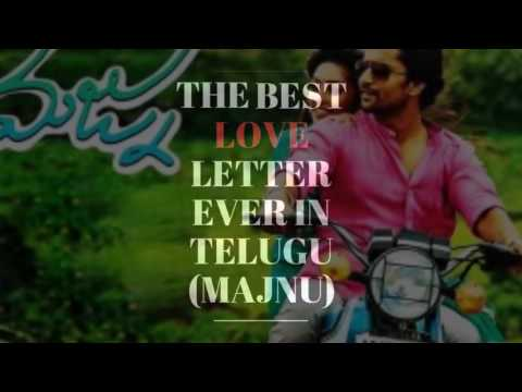 Manju movie love letter