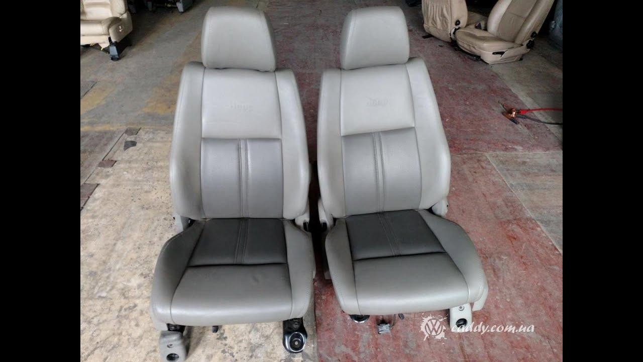 JGC-2 Jeep Grand Cheeroke - передние кожаные сиденья