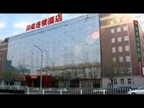 Hanting Inn Beijing Chaoyangmen
