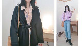 대학생 개강룩✨직장인 출근룩? 봄맞이 패션하울?(또 다…