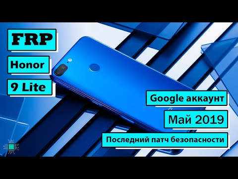 FRP | Honor 9 Lite | Гугл аккаунт | Talk Back 7.2 | App Not Installed | No Apps Available | Май 2019