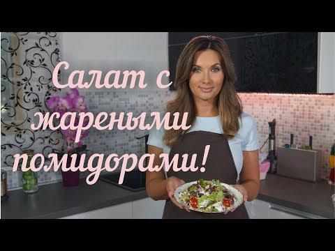 Ну, оОчень вкусные - домашние Чипсы!из YouTube · С высокой четкостью · Длительность: 4 мин10 с  · Просмотры: более 6219000 · отправлено: 11.05.2014 · кем отправлено: Семейная кухня