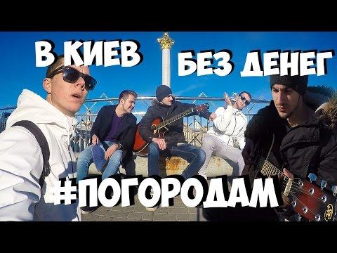 Знакомства Томск, бесплатный сайт знакомств без регистрации