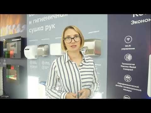 Серия 615. Новая вакансия в ТПХ Русклимат! г. Челябинск