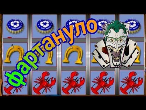 Занос в онлайн казино вулкан. Рискнул, выиграл 20000. Тактика игры в казино.