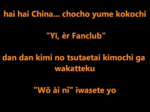 1, 2 Fanclub - Gumi & Rin [Romaji Lyrics]