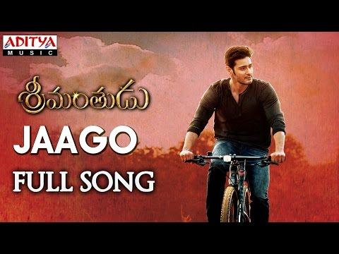 Jaago Full Song || Srimanthudu Songs || Mahesh Babu, Shruthi Hasan, Devi Sri Prasad