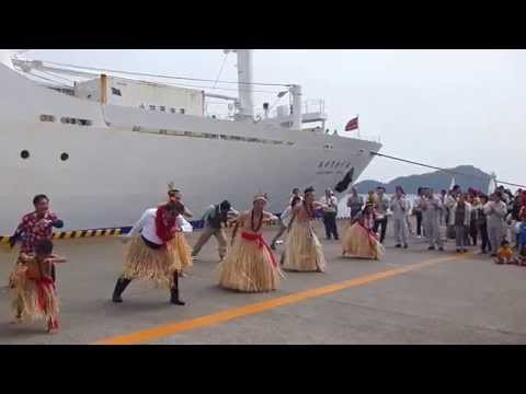 Ogasawara Islands Departure Ceremony on Chichijima