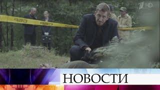 НаПервом канале третий сезон сериала «Нюхач»— одного изсамых успешных фильмов последних лет.