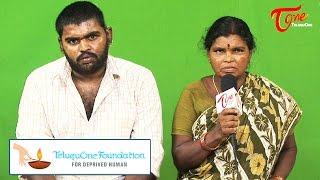 TeluguOne Foundation | Naga Babji | Blood Clot in Brain
