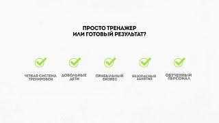 Купить скалодром. Производитель скалодромов - CK FormAT(, 2016-04-18T14:37:23.000Z)