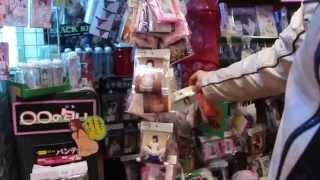 Япония 18+. Ношенные женские трусики в свободной продаже.(Новые видео теперь на этом канале https://www.youtube.com/channel/UCixWVsMbvpmDoyR3qTsTl2A ✓ Японские вещи ..., 2014-06-03T10:35:15.000Z)