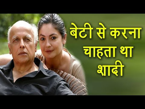 OMG ! Mahesh Bhatt Wanted To Marry His Own Daughter Pooja Bhatt | BMF