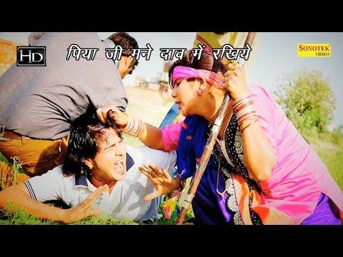 Piyaji Manne Daw Rakhiye By Janu Rakhi & Pooja Hooda ||  Latest Haryanvi DJ Songs 2015