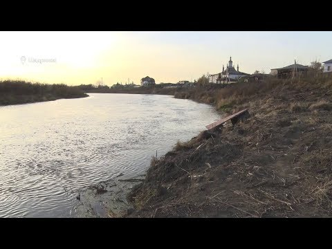 Какой будет набережная в Шадринске? (2018-10-25)