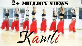 KAMLI | DHOOM:3 | Aamir Khan, Katrina Kaif | by Master Santosh's students @ Vietnam