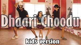Dhaari Choodu song dance video kids version choreography|  Krishnarjuna Yuddham Video songs