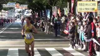 第3回県市町村対抗駅伝競走大会は14日、宮崎市の県庁前を発着点とする12...