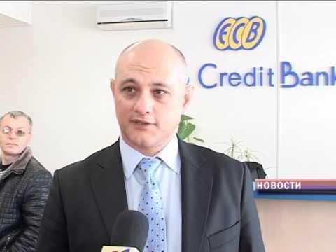 Euro Credit Bank