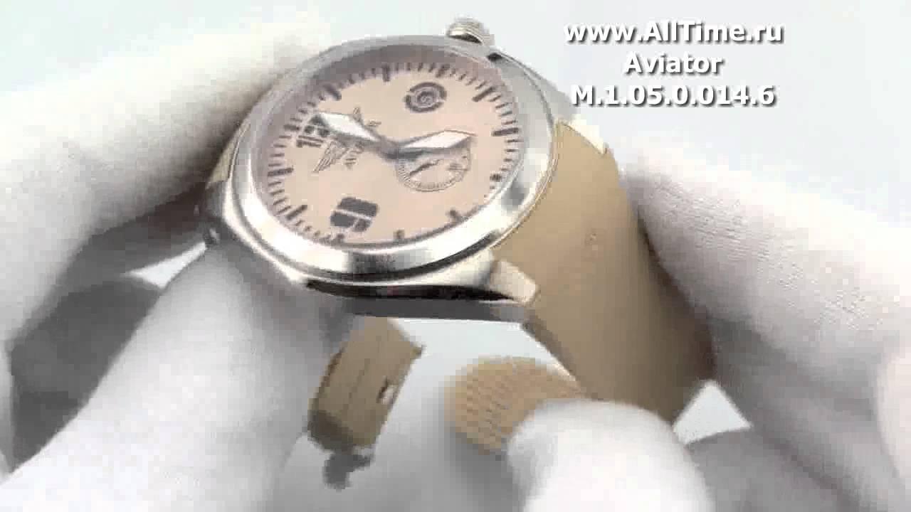 Мужские часы Aviator M.1.05.0.014.6 Женские часы Adriatica A3170.9113Q