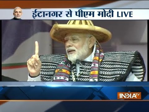Arunachal Pradesh: PM Modi addresses a rally in Itanagar