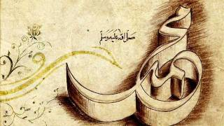 Mawlid an Nabi Yemeni -2