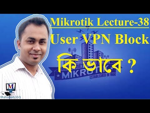 How To Block Vpn On Mikrotik Router