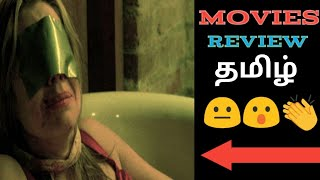 the collector 2009 Hollywood movie tamil review