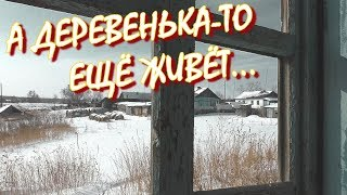 Русская деревня ямщиков. Прошлое и настоящее.