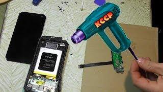 Ремонт смартфона в домашних условиях
