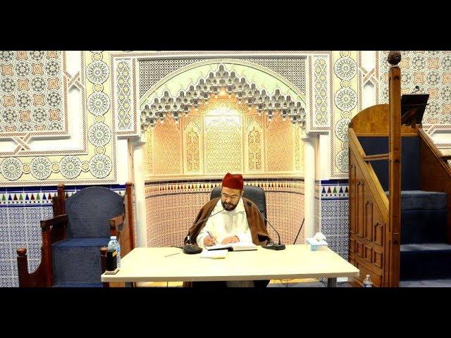 traduit-  على مائدة القرآن (رمضان)- الشيخ أحمد الهبطي ابو خالد