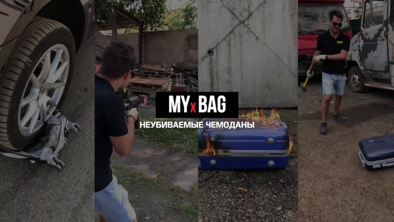Производство полотенец - YouTube