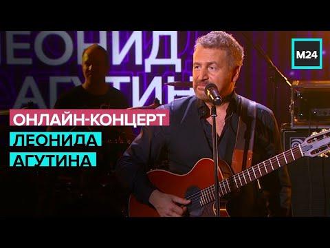 Леонид Агутин и группа «Эсперанто» - «Шоу ON» | Прямая трансляция - Москва 24