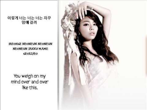 Ailee - Evening Sky [Hangul + Romanization + English] Lyrics
