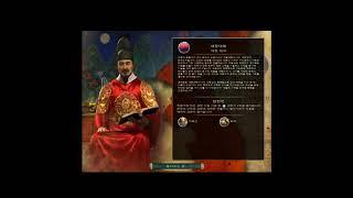 오리엔트 문명5 멀티대회 한국 선알렉 4시티 전통#6