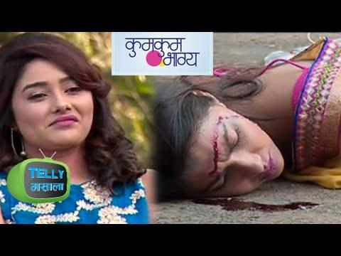Repeat OMG! Pragya PREGNANT, Abhi SHOCKED | Kumkum Bhagya by