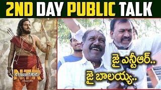 NTR Kathanayakudu Day 2 Public Talk | Balakrishna | Vidhya Balan | ...
