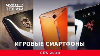 ТОП-3 новых игровых смартфона 2019 года
