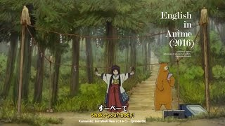 English (and some other Western languages) in Anime (2016) edited in the landscape of adjacent possibility presented by becauseofdreams Thanks for ...