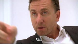 ライ・トゥ・ミー 嘘の瞬間 シーズン2 第10話
