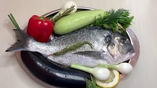 Как приготовить рыбу ДОРАДО в духовке с овощами