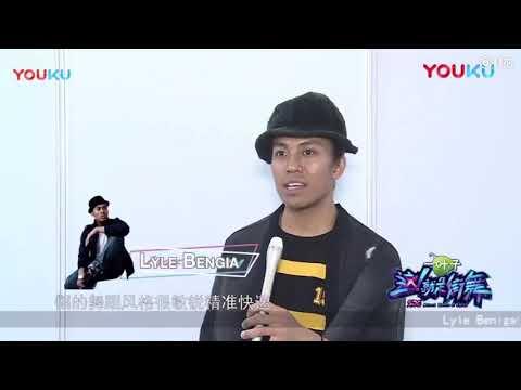 180113 Z.TAO x Lyle Beniga for Street Dance Of China
