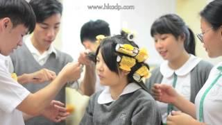 粉嶺官立中學特技化妝2015﹣16