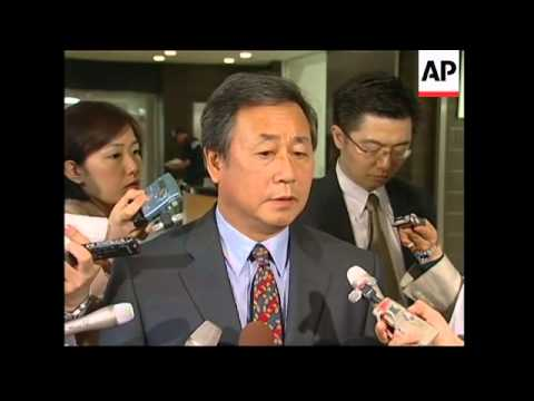 US, SKorean nuclear negotiators meet with Japanese FM