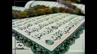 سورة الفاتحه للشيخ ماهر المعيقلي مكرره 7 مرات