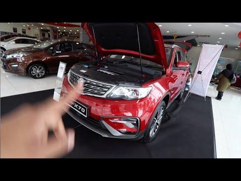 China ऐसी गाड़िया बेचेगा भारत में। Proton x70
