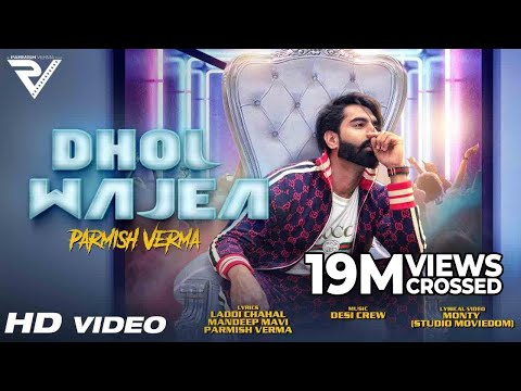 DHOL WAJEA - Parmish Verma || Desi Crew || Latest Punjabi Songs 2018